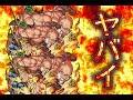 【モンスト】武田信玄獣神化!999カンストランカーがノマダンに使ってみた!【一言でモツ越えた】