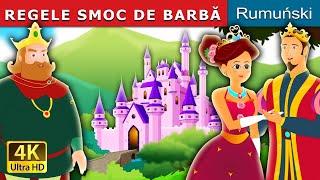 REGELE SMOC DE BARBĂ | Povesti pentru copii | Basme in limba romana | Romanian Fairy Tales
