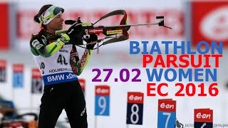 BIATHLON European Championship 2016 PARSUIT WOMEN 27.02 Russia Tyumen