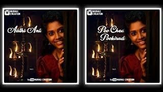 Aathi Anthamum Song 💞 Tamil  Whatsapp Status 💞 Tamil Romantic Love Song 💞  Murali Creation