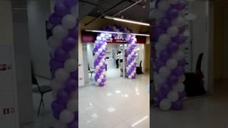 Арка из шаров (фиолетовая с белым) м-н Еврочехол ТЦ Москва. Ставрополь мир Шаров
