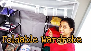 Portable Wardrobe अलमारी Foldable Budget Saving Space