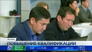 5 тысяч казахстанских учителей прошли обучение английскому языку