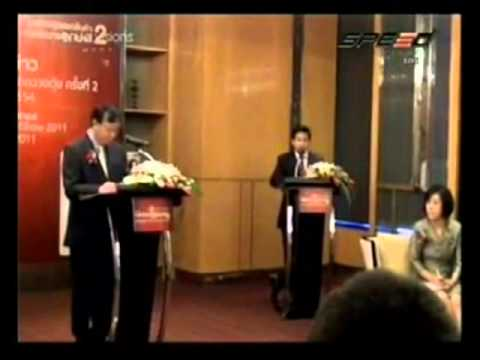 Guangdong Product Show 2011 on Speed News - True Vision
