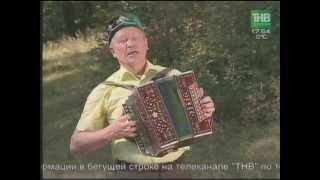 �������� ���� Народные мелодии на хромке и других игровых инструментах ������