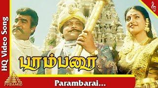 Parambarai Video Song  Parambarai Tamil Movie Songs   Prabhu   Vijayakumar    Pyramid Music