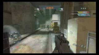 F.E.A.R. 2 PC Multiplayer Gameplay Part One