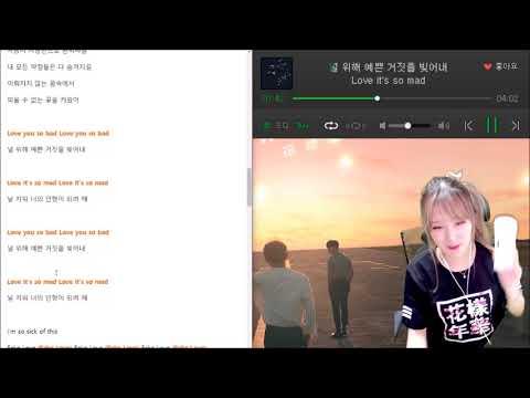 BTS - Fake love Fanchant practice