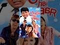 Chalta Hai Yaar - Hindi Full Movie - Raghuvir Yadav, Shakti Kapoor - Bollywood Hindi Movie