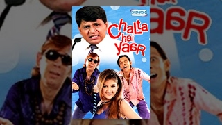 Chalta Hai Yaar - Hindi Full Movie - Raghuvir Yadav, Shakti Kapoor - Bollywood Hindi Movie