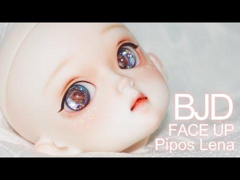 [구체관절인형 메이크업] 피포스돌 레나 / PIPOS / bjd face up
