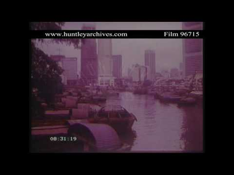 Singapore in 1982.  High Rise.  Archive film 96715