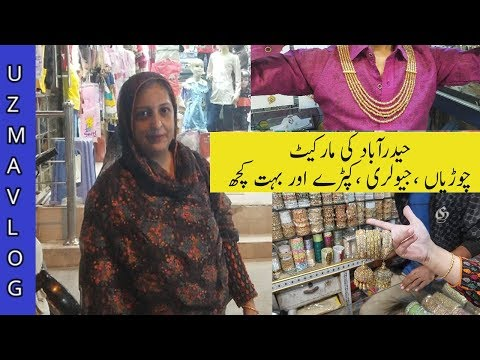 Cheap Market In Hyderabad Sindh |  Hyderabad Street Shopping | Affordable & Famous Bangles #uzmavlog