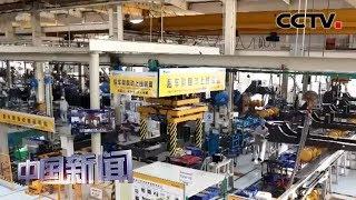 [中国新闻] 新闻观察:深挖新动能 稳就业新政密集而至 | 新冠肺炎疫情报道