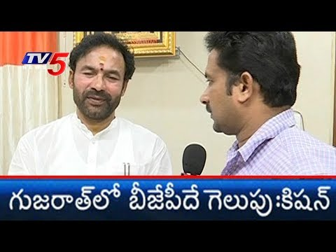BJP MLA Kishan Reddy Face To Face Over Gujarat Elections 2017 | TV5 News