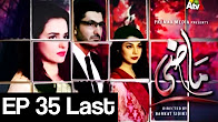 Maazi - Episode 35 Full HD - Last - ATV
