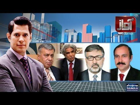 Reham Khan Ne Khamoshi Torne Ka Elaan Kardiya | Awaz | Shahzad Iqbal | SAMAA TV | 05 Feb 2018