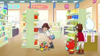 Yo kai Watch 3 Escena Censurada en Japones