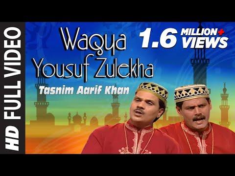 Waqya Yousuf Zulekha Islamic Song Full (HD) | Tasnim Aarif | Waqya Yousuf Zulekha