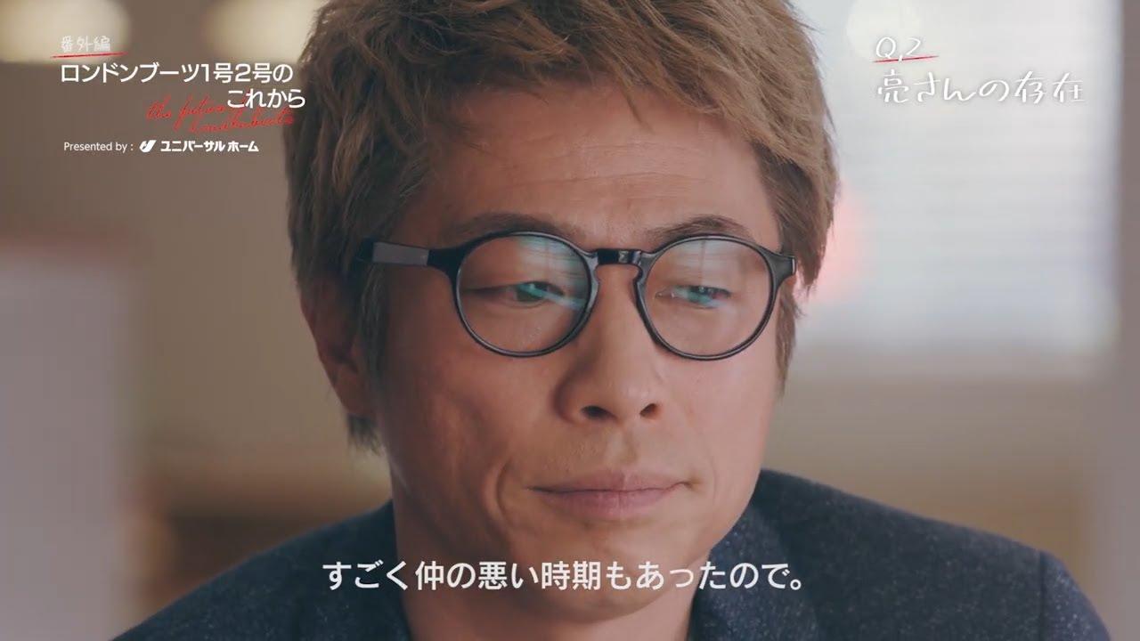 田村 淳 タイムズ 脱力