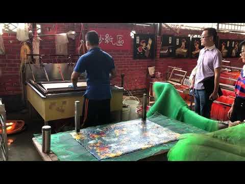 Paper mills visit
