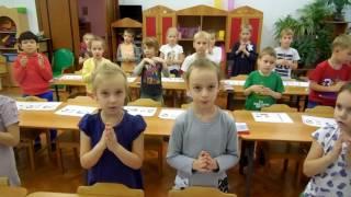 ГБОУ 1409.Детский сад