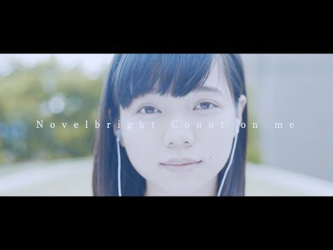 Novelbright - Count on me [Official Music Video]