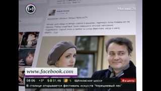 В Москве напали на звезду сериала