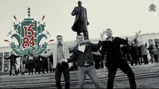 15/84 - Северодвинск, давай-давай!