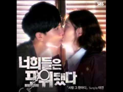 Taeyeon - The Word, Love (Ringtone)