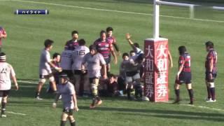 !2015 12 12 ラグビー TL 第5節 近鉄 vs リコー