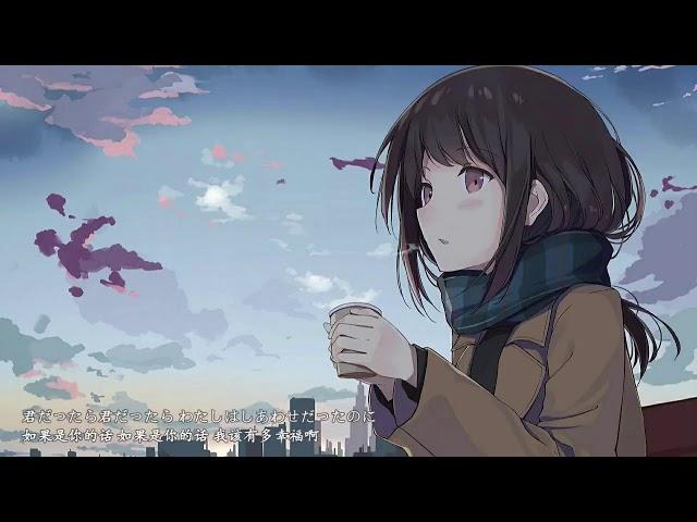 超好聽的日語歌曲——《君だったら》HAPPY BIRTHDAY
