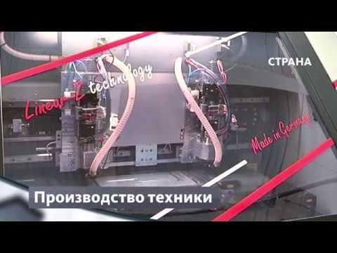 """Наукоград Дубна   Технологии   Телеканал """"Страна"""""""