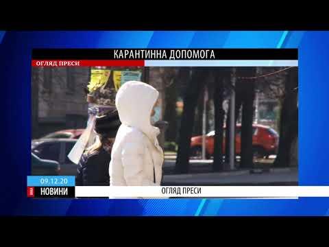 ТРК ВіККА: ДТП із депутатами та карантинна допомога: найголовніше з черкаських новодруків