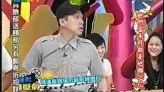 陳漢典示範警察取締攤位模仿