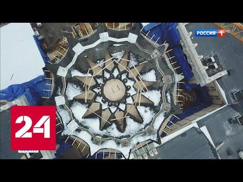 Жемчужине ВДНХ вернут исторический облик - Россия 24
