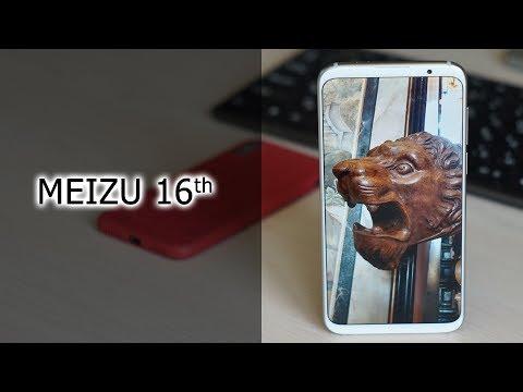 Обзор смартфона Meizu 16th