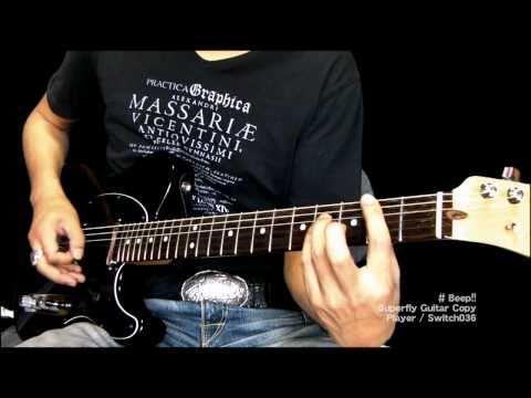 Beep!! Superfly ギターコピーHD