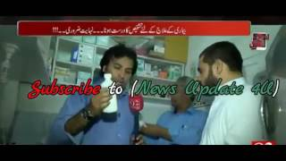 Pak media doctors don't know any thing here