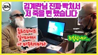 [피지컬갤러리x돈트스파이크] 김계란님.. 죄송합니다..…