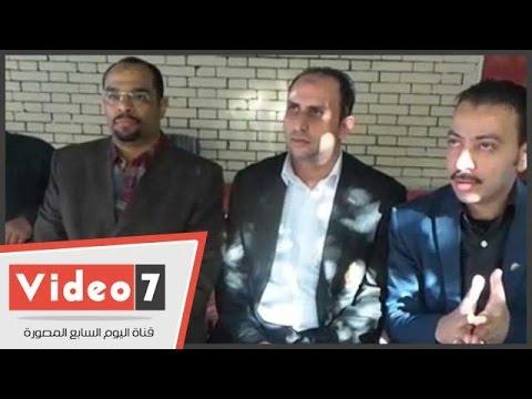 اليوم السابع : مرشحون خاسرون بدار السلام ينظمون مؤتمر بـ