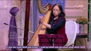 السفيرة عزيزة - منال محيي الدين ... تعزف بإبداع مقطوعة
