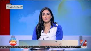 المتحدث الرسمي باسم محافظة القاهرة يوضح تفاصيل تعليمات الرئيس السيسي بخصوص فتح الجراجات المغلقة