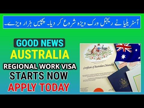 AUSTRALIA STARTS NEW REGIONAL VISA PROGRAM - 25,000 VISAS EVERY YEAR