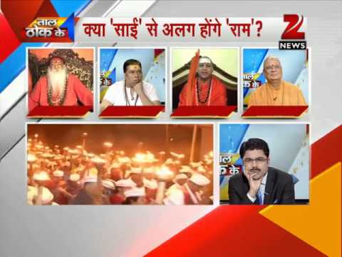 Download Lord Ram to be separated from Sai Baba?- Part II