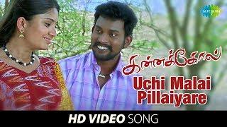 Uchi Malai Pillaiyare Song   Kannakkol   Haricharan   Bobby   Bharani, Karunya  HD Tamil Song