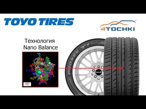Технология Nano Balance в производстве шины Toyo Proxes Sport на 4 точки
