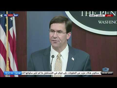 البنتاغون: ترامب وافق على إرسال قوات أميركية دفاعية للسعودية  - نشر قبل 5 ساعة