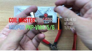 How to Rebuild V๐oPoo PnP-VM-4/5/6 Mesh Coil with Coil Master RBK | Rewick Tutorial