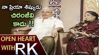 Devadas Kanakala Couple About Their Best Student | Open Heart With RK | ABN Telugu thumbnail